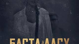 Download НОВИНКА!!! БАСТА FEAT. АЛСУ - МЫ С ТОБОЙ 2018 Mp3 and Videos