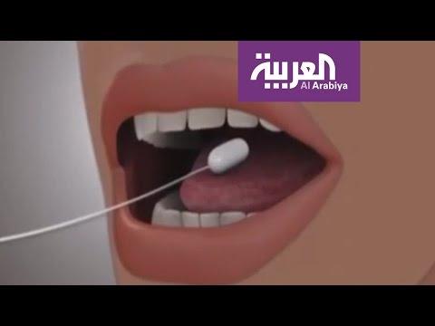 صباح العربية :