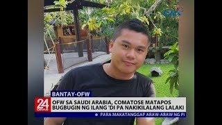 OFW sa Saudi Arabia, comatose matapos bugbugin ng ilang