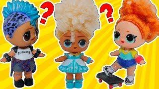 Куклы Лол Мультик! Панки в шоке, Мальчик лол Скриббл уже всех достал! Мультик с куклами LOL dolls