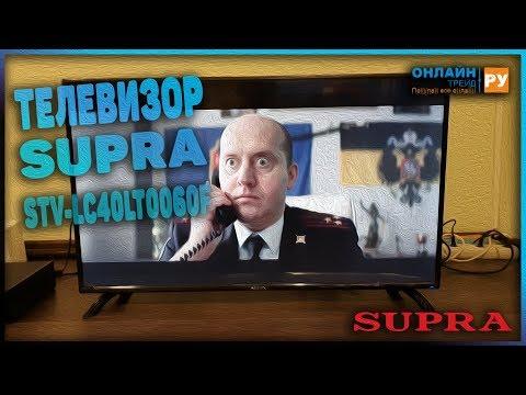 Телевизор SUPRA STV-LC40LT0060F