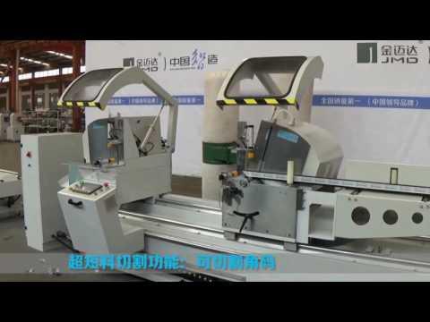Aluminium window machine - JMD