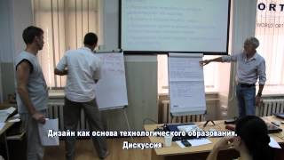 2012 ORT Seminar (Odessa) - RUS