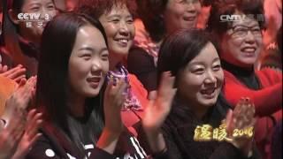 [艺术人生 — 温暖2016]女排队员徐云丽和杨方旭讲述奥运冠军荣誉背后的故事 | CCTV