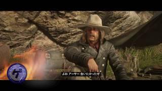 【RDR2】レッドデッドリデンプション2 - アメリカの牧歌的風景【金メダル攻略】 thumbnail
