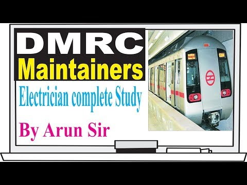 DMRC Maintainers Electrician Complete Study kit