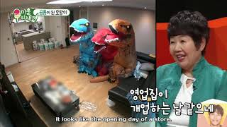 [My little Old Boy (ep:92)(Part9)]Kim Jong Kook Became T-Rex with Haha and SeChan