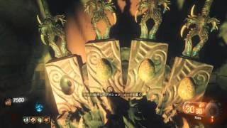 BO3 ゾンビ Shadows of Evil ソロ攻略 #2 超強武器シューシャイニング100「ポスト正義の声」~シャドウマン戦 他… thumbnail