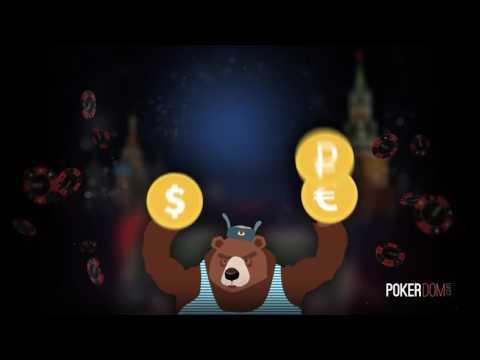 ПокерДом - получай бонус на первый депозит