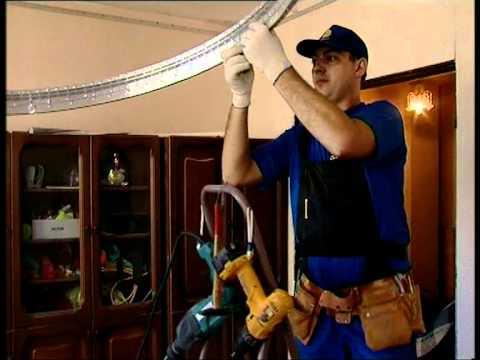 видео: Натяжные потолки ceilavi - технология монтажа
