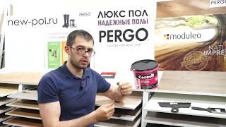 Как выбрать правильный шпатель для клеевой ПВХ плитки? Мнение специалиста(, 2017-07-24T13:14:31.000Z)
