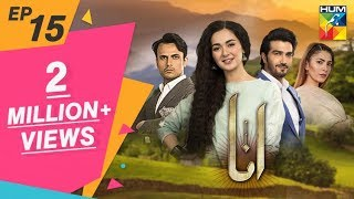Anaa Episode #15 HUM TV Drama 26 May 2019