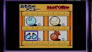 2000/3/17発売 ハムスター育成ゲーム.