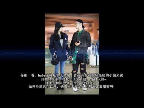 杨颖黄晓明机场摆拍秀恩爱,baby踩上恨天高,这身高差尴尬了