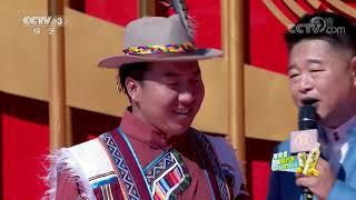 [喜上加喜]女嘉宾歌声动听 会唱又乐观| CCTV综艺