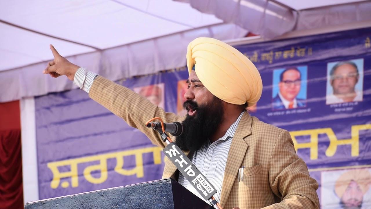 Jasvir Singh Garhi Punjab BSP President at Village Dauu Mohali Rajinder Singh Raja Nannehria BSP - YouTube