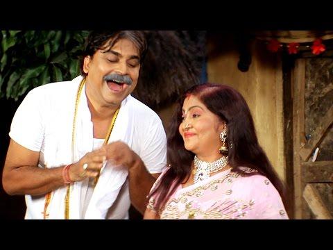 बेटा पीके पाउच आइल बा - Pyar Mohabbat Jindabad - Anand Mohan - Bhojpuri Movie Hit Comedy Songs 2017