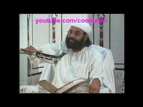Speech: Shuhada e Karbala by Syed Hussain Ahmed Madani