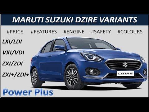 Maruti Suzuki Dzire Variants in Hindi, Which variant is best for you?