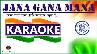 National anthem of India - jana gana mana - karaoke / instrumental with lyrics by kalrav music.