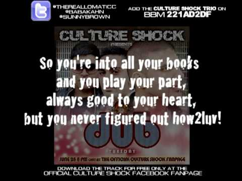 CULTURE SHOCK DUB ft. Lomaticc How To Luv