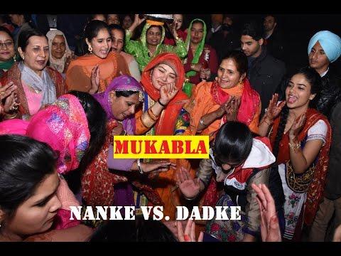 Naankiyan Daadkiyan | Jabardast Mukabla | Very funny