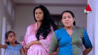 Neela Pabalu Trailer Thumbnail