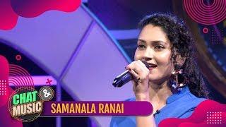 Chat & Music - Samanala Ranai | ITN Thumbnail