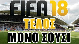Fifa 18 Ultimate Team Division 5 Live