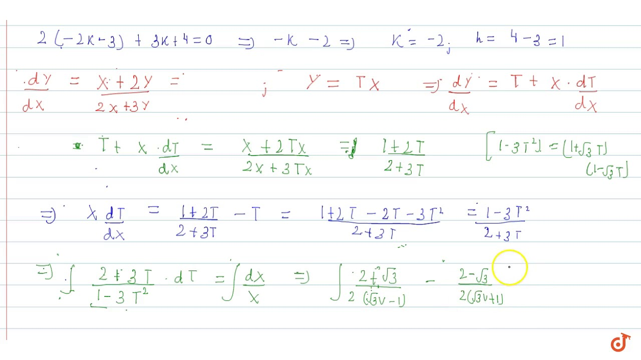 Solve Dydxx2y32x3y4 Youtube