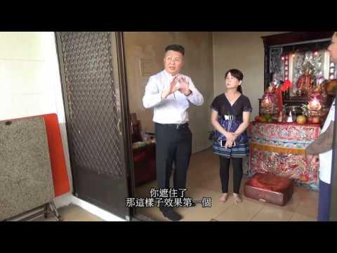 佛堂風水(高雄今宏廣告-風水大師到您家免費看風水-風水機實況錄影)