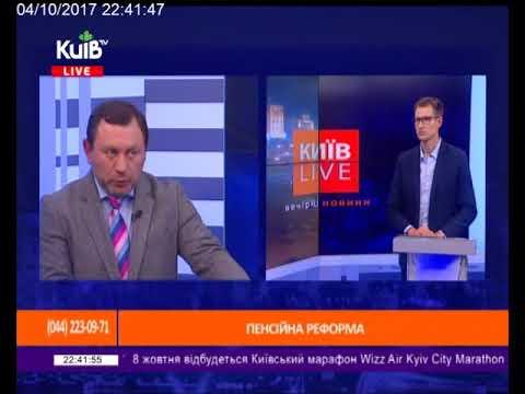 Телеканал Київ: 04.10.17 Київ Live 22.30