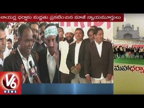 Advocates JAC Calls Chalo Hyderabad | Protest Against Option System | Hyderabad | V6 News