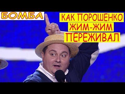 Днепр отжигает на Лиге Смеха - Сказка про Порошенко порвала зал ДО СЛЕЗ!