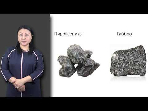 Матайбаева И. лекция №3 \