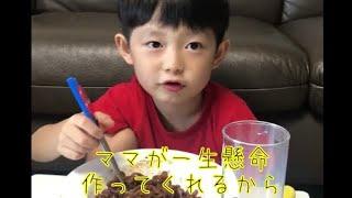 韓国の可愛い男の子 ギヨンくんのモッパン 日本語字幕