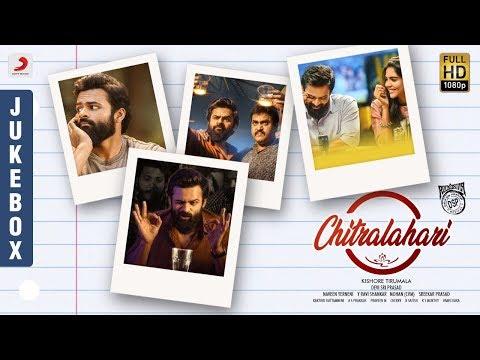 Chitralahari - Jukebox (Telugu) | Sai Tej | Devi Sri Prasad | Kalyani Priyadarshan, Nivetha Pethuraj