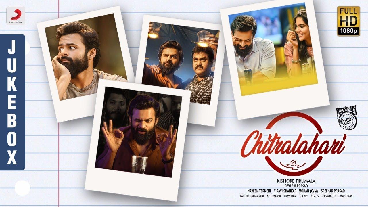 Download Chitralahari - Jukebox (Telugu) | Sai Tej | Devi Sri Prasad | Kalyani Priyadarshan, Nivetha Pethuraj