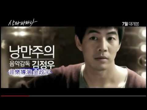 LSY DEBUT MOVIE IN A MALE LEAD ROLE: SANTA BARBARA TRAILER (CHI-ENG-SUBBED)