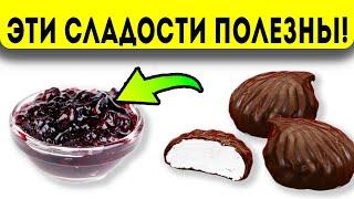 10 самых полезных сладостей для здоровья и долголетия!