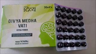 Divya Medha vati - Extra power benefits & review