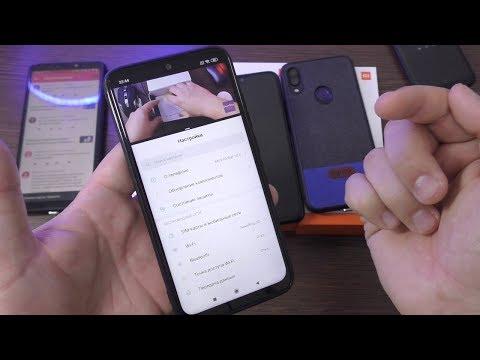 РАЗДЕЛЕНИЕ ЭКРАНА Xiaomi Redmi Note 7 / картинка в картинке MiUi ► вопрос от подписчика!