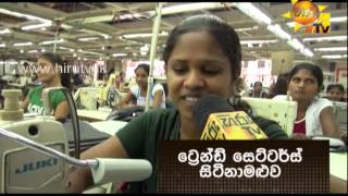Hiru TV Top Light EP 311 | 2014-08-18