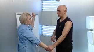 Суставная гимнастика У-СИН. Авторская методика С. Цой