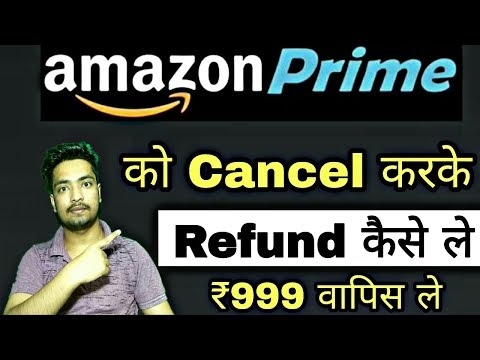 How to cancel amazon prime trial us