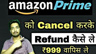 How To Cancel Amazon Prime And Get 999 Money Refund Back In Hindi