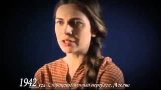 Сериал Чудотворица   Матрона Московская 8 серия