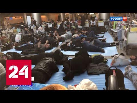 Сотни пассажиров столичных