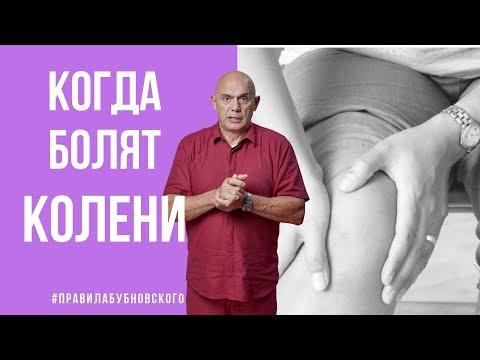 Профилактика болей в коленях