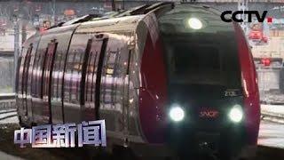 [中国新闻] 法国全国大罢工再次严重影响交通 | CCTV中文国际